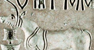 Impresión en arcilla de un toro. Valle del Indo