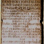 Lápida de la, Puerta de Jerez