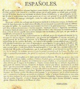 El juramento de la Constitución de 1812 por Fernando VII