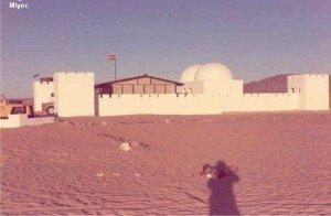 el fuerte de Miyec, perímetro 20x20 metros
